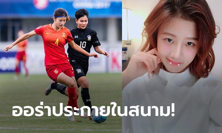 """""""หวัง หลินหลิน"""" อดีตปราการหลังกัปตันทีมนักฟุตบอลหญิงจีน"""