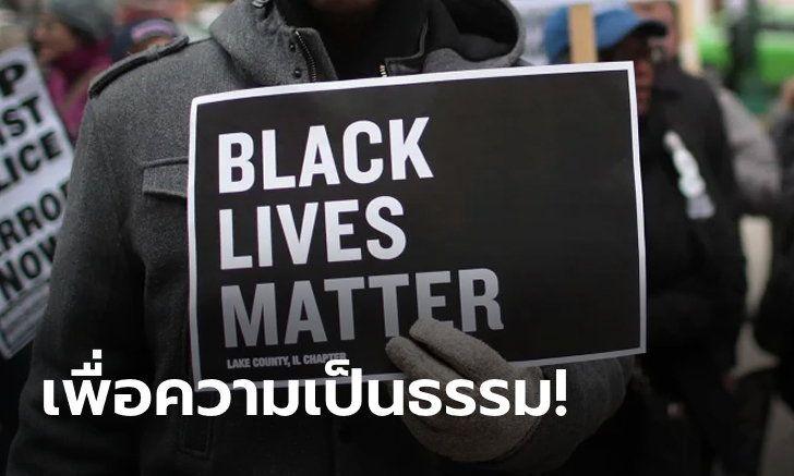 คิดเห็นเช่นเดียวกัน แข้งพรีเมียร์ลีกใช้เนื้อความ Black Lives Matter