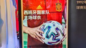 ทำไมบริษัทของจีน พากันทุ่มเงินสนับสนุน การแข่งขันฟุตบอลยูโร 2020